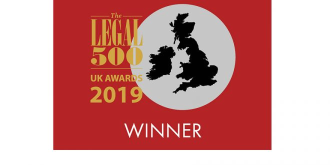 Amanda Illing wins Chief Executive of the Year Award at the Legal 500 Awards 2019